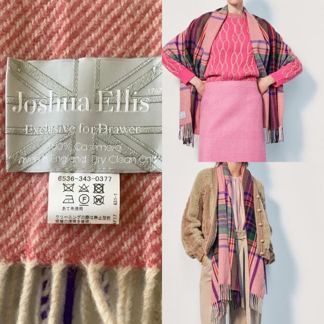 Drawer(ドゥロワー)のドゥロワー  Joshua  Ellis ジョシュアエリス 別注 新品未使用  レディースのファッション小物(ストール/パシュミナ)の商品写真