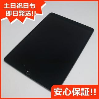 アップル(Apple)の美品 iPad Air 3 wi-fiモデル 256GB スペースグレイ (タブレット)