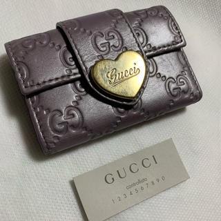 Gucci - GUCCI シマ レザー キーケース 6連 パープル
