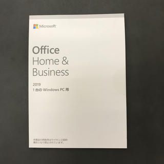 Microsoft - Microsoft Office Home Business 2019