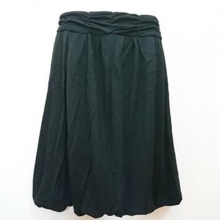 TO BE CHIC - トゥービーシック バルーンスカート ウエストドレープスカート ミディスカート