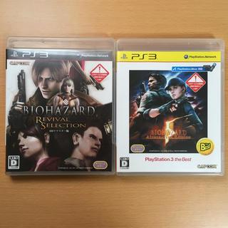PS3 バイオハザード リバイバルセレクション & バイオハザード5 二本セット