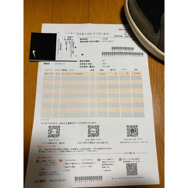 NIKE(ナイキ)のnike air jordan 1 low og sp travis scott メンズの靴/シューズ(スニーカー)の商品写真