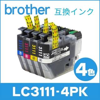 ブラザー(brother)の【新品未開封】LC3111-4PK ブラザー 互換インク セット 4色(PC周辺機器)