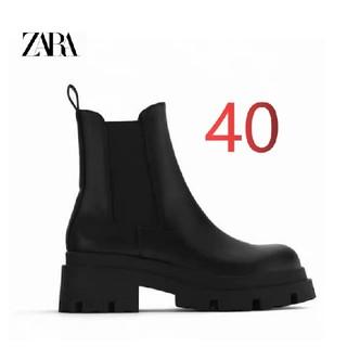 ザラ(ZARA)のZARA ザラ 新品 トラックソール付きローヒールアンクルブーツ(ブーツ)