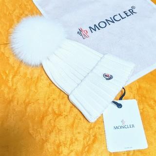 MONCLER - ◆MONCLER◆フォックスファー付きポンポンニット帽◆新品/タグ付き◆