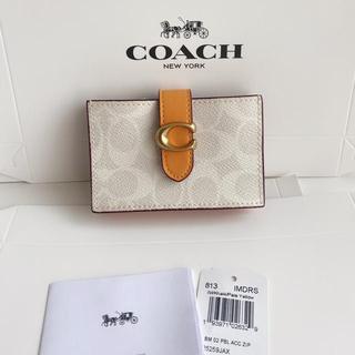 COACH - 在庫セール COACH 新品コインケース 小銭入れ イエローカードケース 新作♡