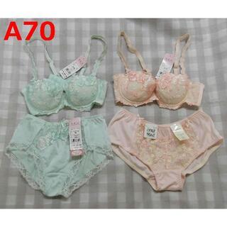 新品 ブラ&ショーツ 2色セット A70 &おまけショーツ1枚【送料込】(ブラ&ショーツセット)