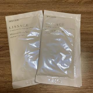 リサージ(LISSAGE)のリサージ 入浴剤(入浴剤/バスソルト)