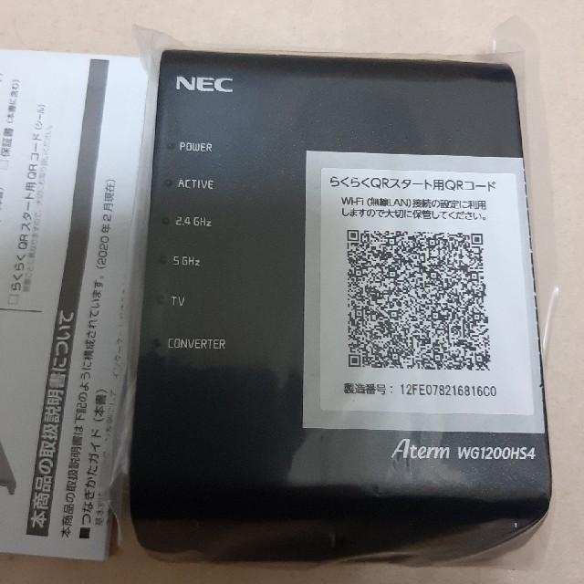 NEC(エヌイーシー)のNEC Aterm PA-WG1200HS4 ルータ スマホ/家電/カメラのPC/タブレット(PC周辺機器)の商品写真