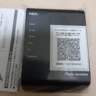 NEC Aterm PA-WG1200HS4 ルータ