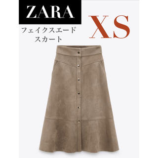 ZARA - 【新品/未着用】 ZARA フェイクスエードスカート スエードスカート
