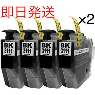ブラザー(brother)の【新品未開封】LC111-4BK ブラザープリンター用 互換 インク 黒4個(PC周辺機器)