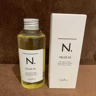 NAPUR - ナプラ N. ポリッシュオイル 150ml 正規品