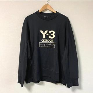 Y-3 - 【新品未使用タグ付き】 Y-3 スウェット Lサイズ