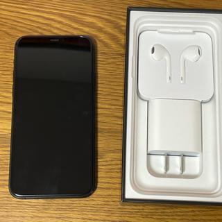 アップル(Apple)のiPhone11 pro 256GB SIMフリー スペースグレイ 本体(スマートフォン本体)