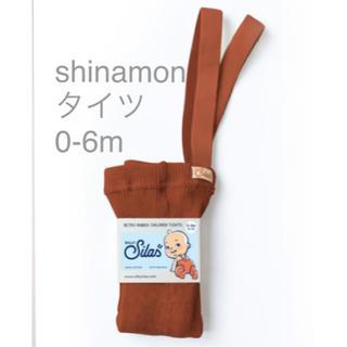 こどもビームス - silly  Sailas shinamon 0-6m 大人気 新色