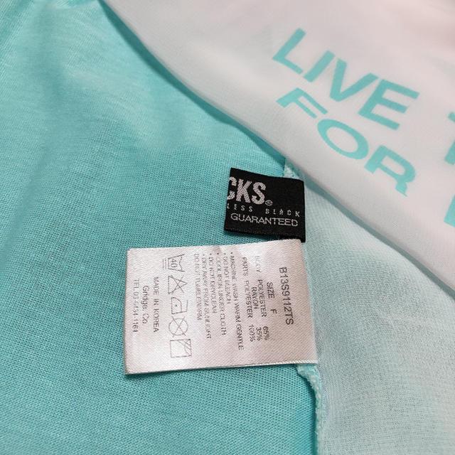 BACKS(バックス)のBACKS バック オープン シアー カットソー♡アズール ギルフィー SLY レディースのトップス(カットソー(半袖/袖なし))の商品写真