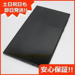 エイスース(ASUS)の中古 MeMO Pad 7 ME572C シャンパンゴールド (タブレット)