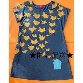 Design Tshirts Store graniph - グラニフ デザインティーシャツ