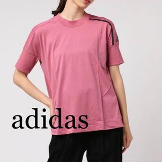 adidas - アディダス ランニングカットソー