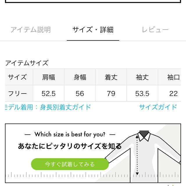 FRAMeWORK(フレームワーク)のFRAMeWORK フレームワーク ブロードバックロゴシャツ レディースのトップス(シャツ/ブラウス(半袖/袖なし))の商品写真