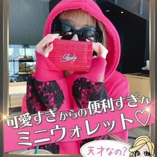 レディー(Rady)のRady☆ノベルティ ミニウォレット ショッキングピンク(財布)