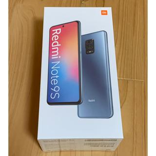 新品未使用 国内版 Redmi Note 9S Aurora Blue 64