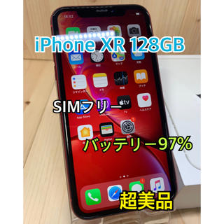 Apple - 【S】【超美品】iPhone XR 128 GB SIMフリー Red 本体