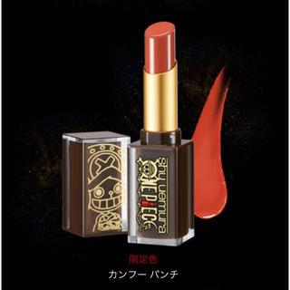 shu uemura - シュウウエムラ ワンピース 限定 口紅 新品