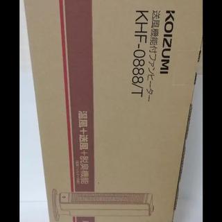 コイズミ(KOIZUMI)の【新品 未開封】コイズミKOIZUMI タワーファンブラウン KHF-088/T(電気ヒーター)