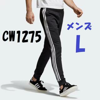 adidas - CW1275★1025★トラックパンツ★Lサイズ★アディダスオリジナルス