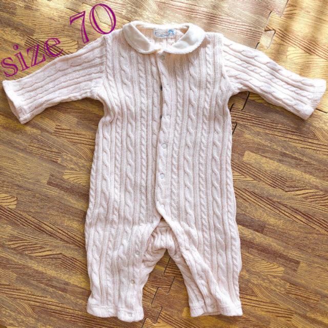 70 ニットロンパース  襟付きロンパース アイボリー  おしゃれ シンプル キッズ/ベビー/マタニティのベビー服(~85cm)(ロンパース)の商品写真
