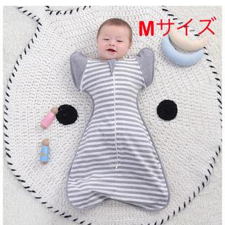 赤ちゃん夜泣き対策 ネントレ 奇跡のおくるみ スワドル グレー Mサイズ
