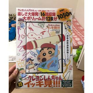 ショウガクカン(小学館)のクレヨンしんちゃん DVD(アニメ)