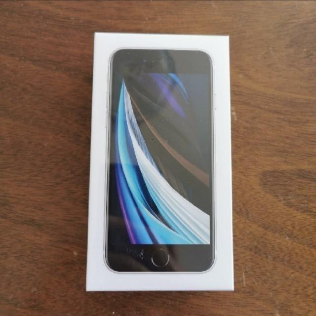 iPhone(アイフォーン)のiPhone SE2(第2世代)64GB 白 新品未開封 SIMフリー スマホ/家電/カメラのスマートフォン/携帯電話(スマートフォン本体)の商品写真