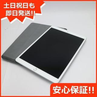 アップル(Apple)の新品同様 iPad Air 3 wi-fiモデル 64GB シルバー (タブレット)