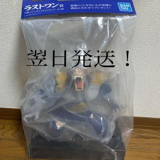 ドラゴンボール(ドラゴンボール)の新品!未開封!ドラゴンボールラストワン賞大猿ベジータ(フィギュア)