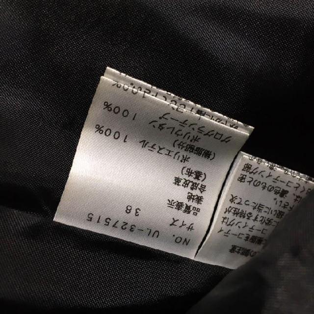 M'S GRACY(エムズグレイシー)のエムズグレイシー レディフレアスカート レディースのスカート(ひざ丈スカート)の商品写真