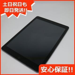 アップル(Apple)の美品 iPad Air Wi-Fi 32GB スペースグレイ (タブレット)