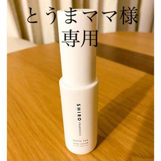 シロ(shiro)のshiro whiteteaの香り ハンド美容液(ハンドクリーム)