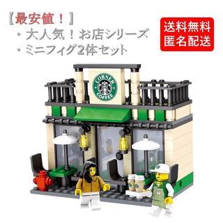 【最安値!ラス1】カフェシリーズ レゴ互換性品