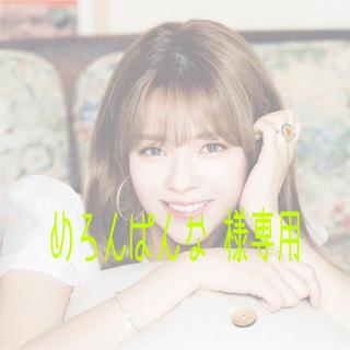 ウェストトゥワイス(Waste(twice))の専用(K-POP/アジア)