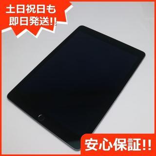 アップル(Apple)の美品 iPad Air 2 Wi-Fi 128GB スペースグレイ (タブレット)