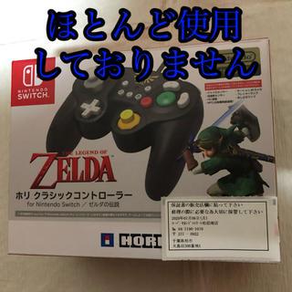 Nintendo Switch - ニンテンドーSwitch ホリクラシックコントローラー ゼルダ