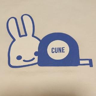 CUNE - キューン メジャー うさぎ Tシャツ Lサイズ CUNE