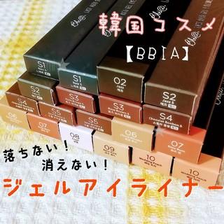 BBIA(ピアー)♡新品 ジェルアイライナー スリム アイライナー S5番