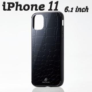 ELECOM - iPhone 11ケース 硬度9Hガラス ワイヤレス充電対応 クロコダイル柄