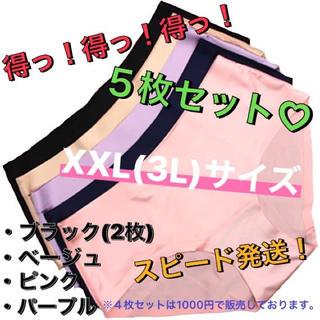 ☆新品☆シームレスショーツ☆5枚セット☆XXL(ショーツ)