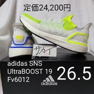 adidas - 『美品』adidas sns Ultra BOOST 19 コラボ